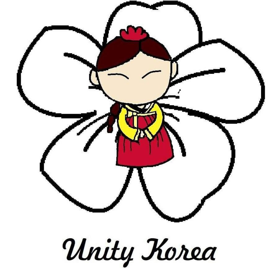Unity Korea