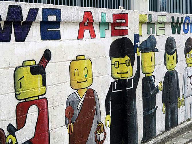 Street art à Hongdae, Seoul.